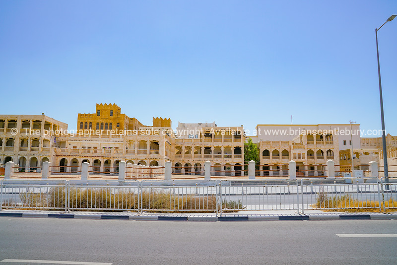 Old souq buildings in Doha from street