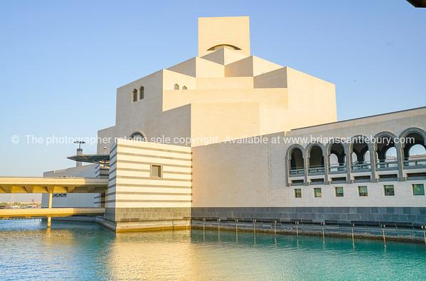 Museum of Islamic Arts building