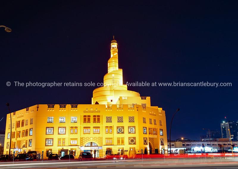 Al Fanar Mosque