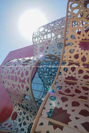 Gift box building, Doha