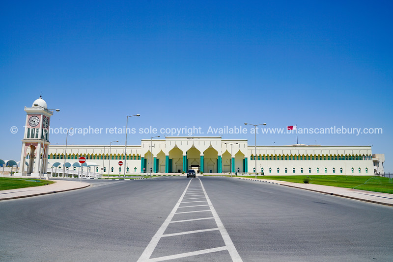 Qatar Parliament Buidling