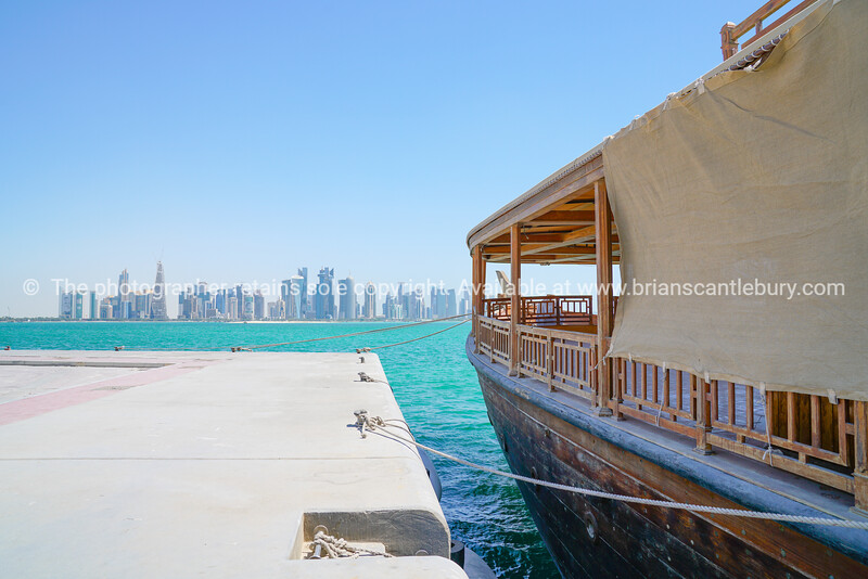 Al Dafna architecturally modern sykline across Dhow Harbour in Doha  Qatar