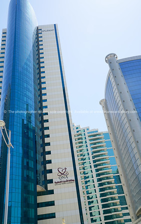 Vertical structural modern architecture of Qatar New Agency in Al Dafna, the city's business districy