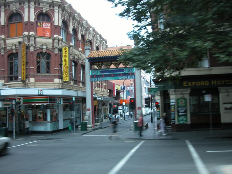 China Town in Melborne