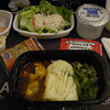 my lunch on the plane.