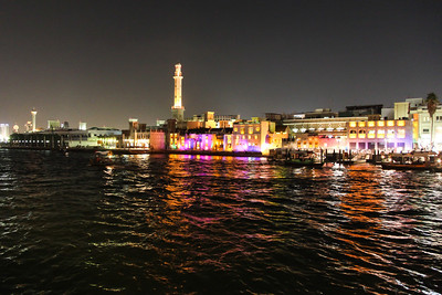 A view across the creek from Deira.