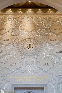 20111210_abu_dhabi-761