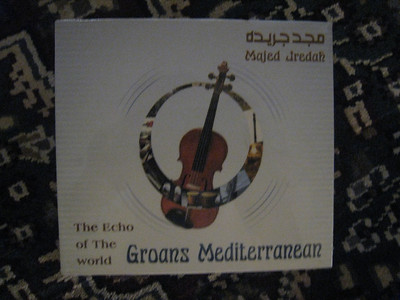I saw the title of this CD and I just had to buy it.  Its, um, eclectic, there's some disco, some tracks are late night chillout while others are Stéphane-Grappelli-goes-Greek/Indian/Arabic.