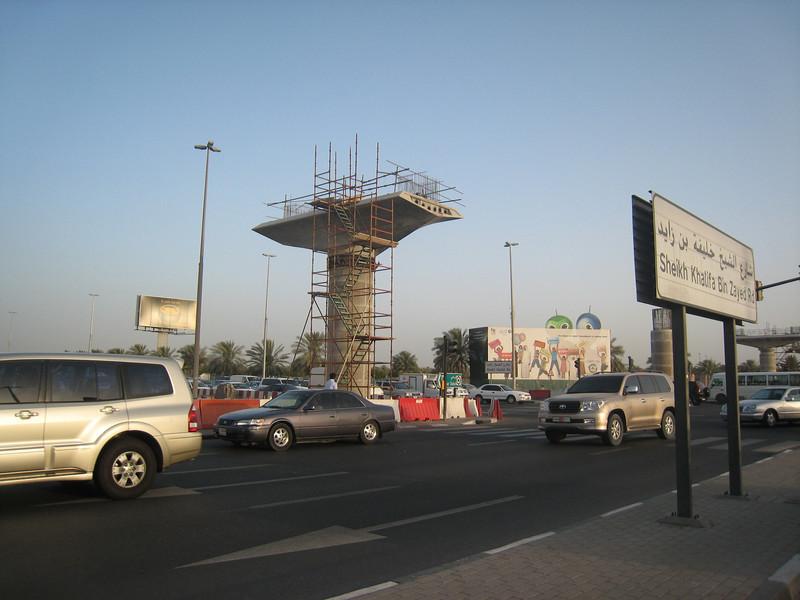 A supprt for the Metro on the Sana corner in BurDubai.