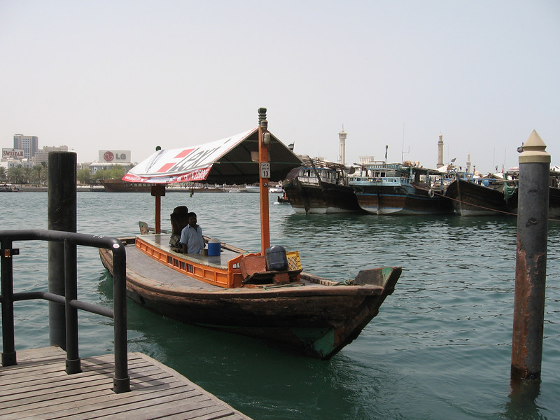 The Creek, Dubai.  An abra ready to collect passengers.
