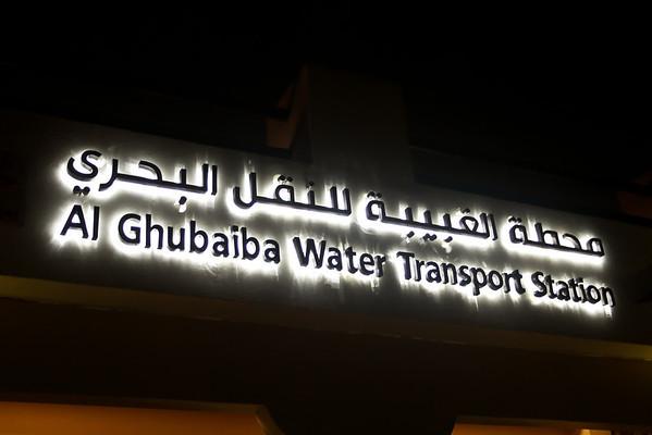 Dubai Photowalk