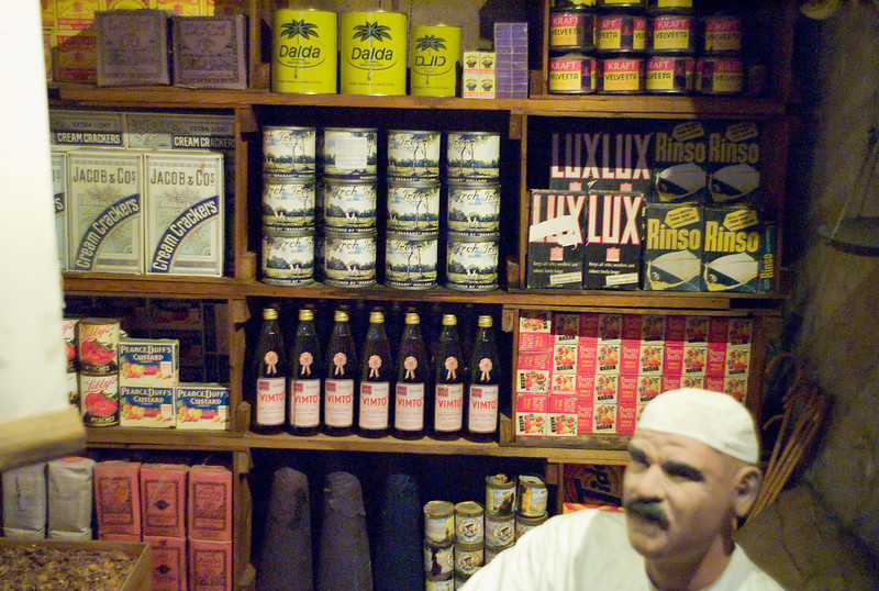 Dubai Museum: stall in the '1950s souk'.