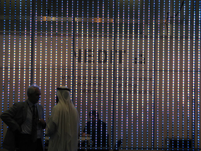 At the 2006 cityscape exhibition dubai