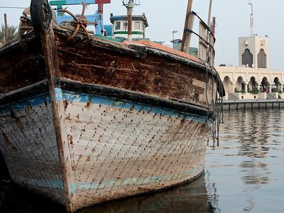 Dhow Wharfage, Dubai Creek.