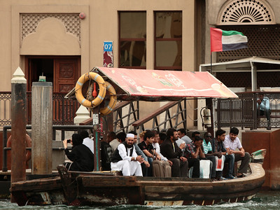 Water taxi (abra) is a quick and inexpensive way to cross Dubai Creek, which links Deira and Bur Dubai.  Life vests not required.