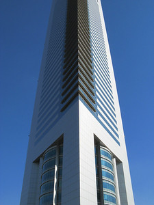 Emirates Tower, Dubai