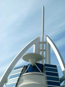 Burj El Arab Dubai ... a spectacular building .... here showing its helipad and spire.