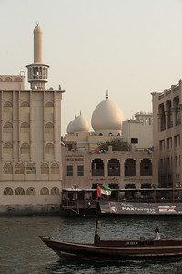 Water taxi (abra) on Dubai Creek, facing Bur Dubai.