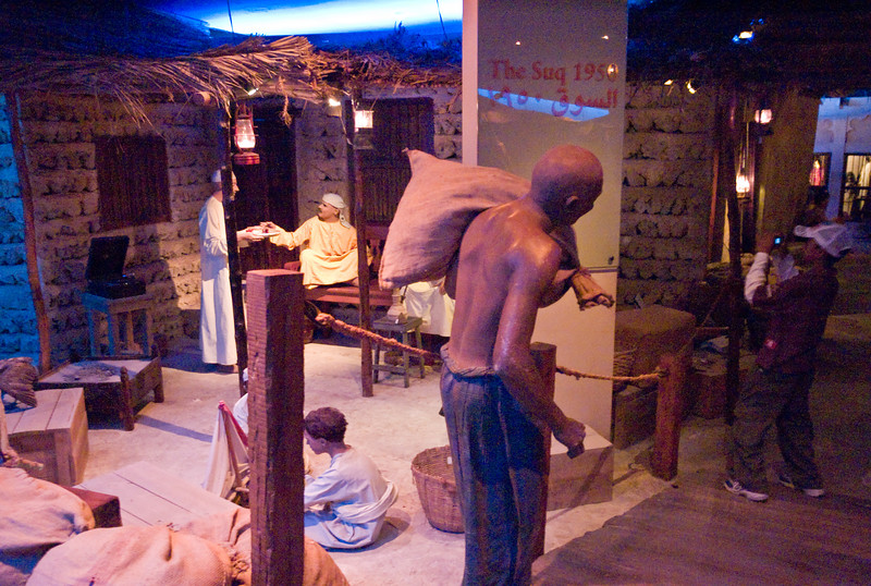 Entrance to 1950s Souk exhibit in Dubai Museum, July 2007