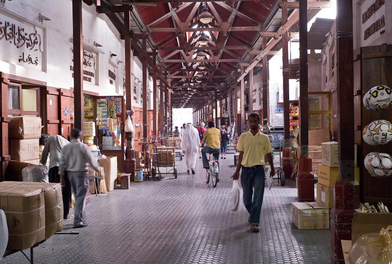 Market, Dubai, June 2007