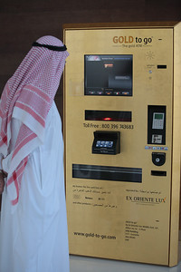 Gold ATM, Dubai, UAE
