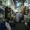Spice souk, Deira