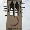Wind-tower at Zayed University building