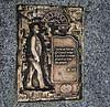 James Joyce pavement plaque, Dublin, 12 January 2009
