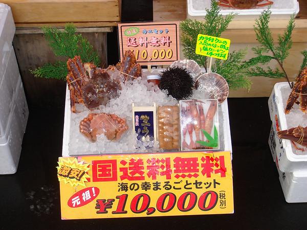 EAT JAPAN - Japanese food