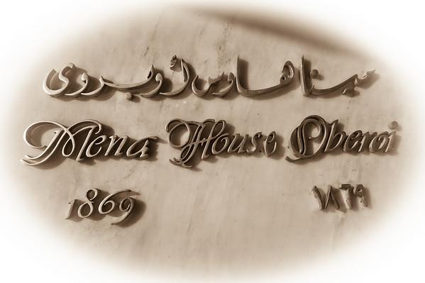 EGYPT 2011: POST-REVOLUTION