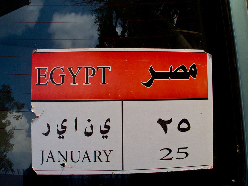 We saw many vehicles with this decal commemorating  Jan 25 Revolution.