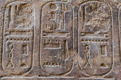 Temple of Karnak Egypt 2014 Cartouch
