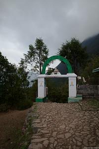 Luka Gate