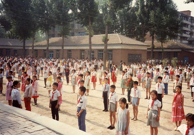 Morning Exercises, Chengde Primary School