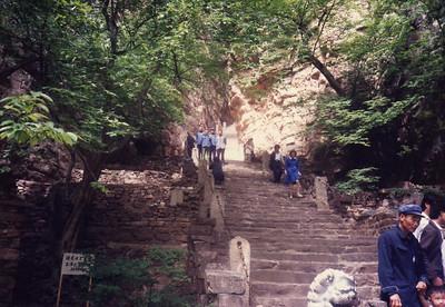 Beginning of Climb to Cang Yan Mountains Old Buddist Nunnery