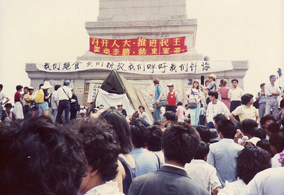 June 3--Beijing--Tiananmen Square--Crowds and Fasters at Monument to the Peoples Heroes