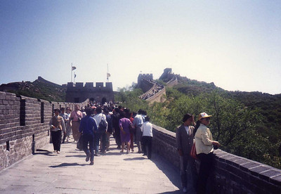 Part of Great Wall of China
