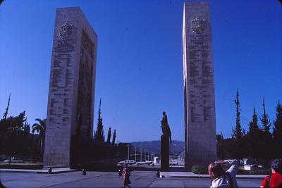 Caracas Heroes' Monument