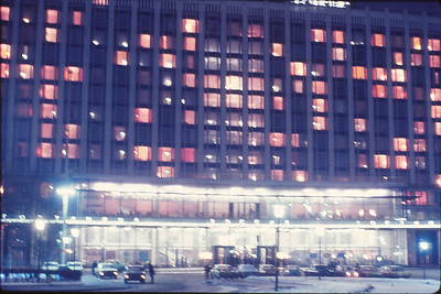Rossia Hotel, where we stayed