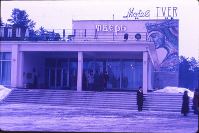Tver Motel, where we stayed overnight before getting a train to St. Petersburg