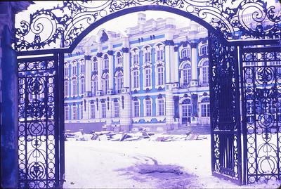 Pushkin Gate at Catherine's Palace