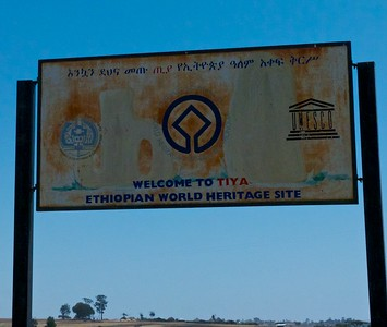 UNESCO World Heritage sign at entrance to Tiya