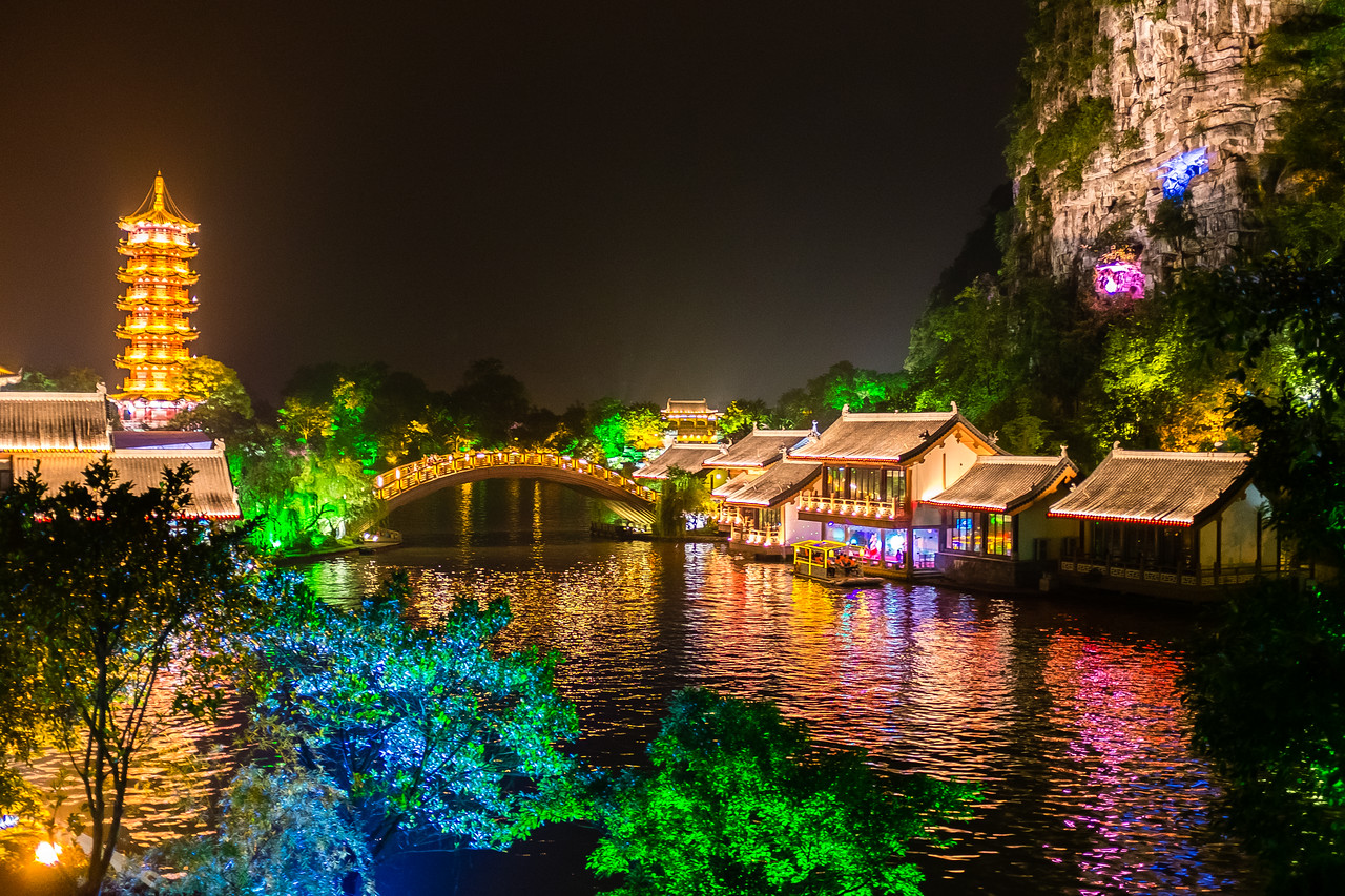 Guilin Night