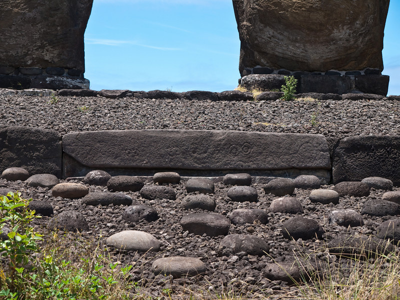 Rock carving on the ahu
