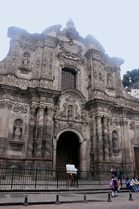 Entrance to the Santo Domingo Church