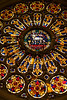 Rose window at the New Cathedral in Cuenca