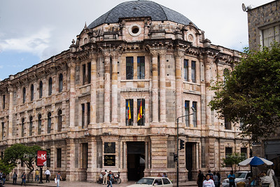 Provincial Court of Justice in Cuenca Ecuador