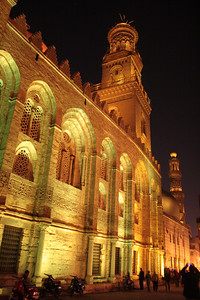 Al Moez Street at night, Islamic Cairo, Egypt