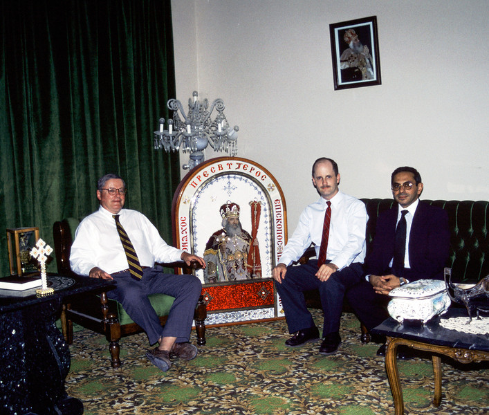 Waiting for a meeting with H.H. Pope Shenuda - July 1997