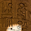 Title: Names of Kings<br /> Date: October 2009<br /> Names in Egyptian Hieroglyphs in Karnak Temple.